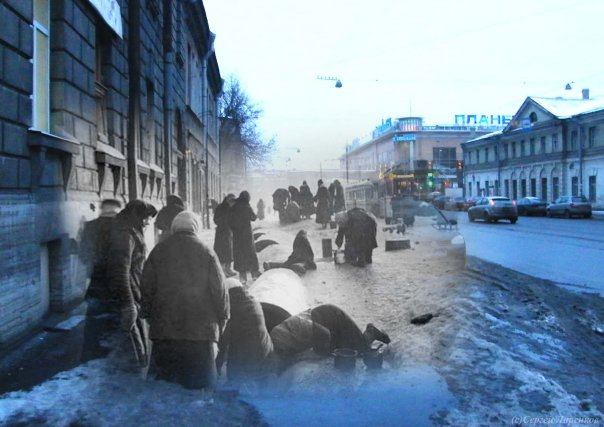 15 Leningrad:  Now and Then