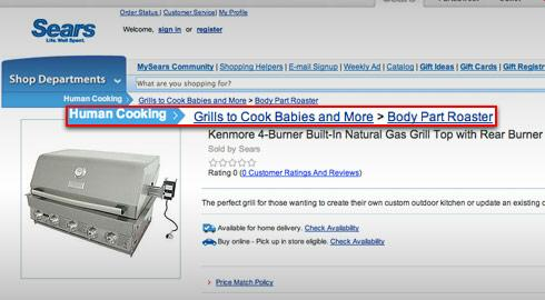 searsgrill snopes.com: Sears Baby Cooking Grill