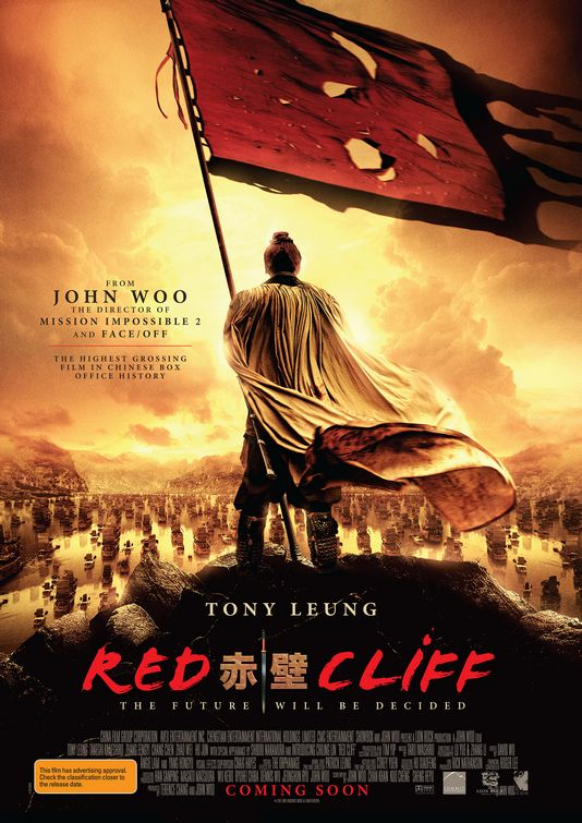 red cliff1 MUST WATCH: John Woos Red Cliff Trailer
