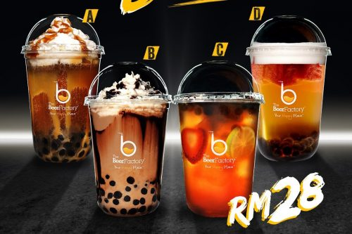 67121225 10156306169885095 1130763527808614400 o cw7q 500x333 My worst nightmare is finally here. Boba beer is now officially a thing.